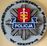 Bezpieczny Senior – policjanci przypominają aby nie dać się oszukać przestępcom